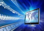 Internet Sharing Portal — Stock Photo