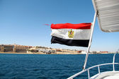 Flag of Egypt on the ship — Stock Photo