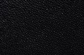 Whiteleather texture — Stock Photo