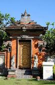Porte dans le temple de balijsky — Photo