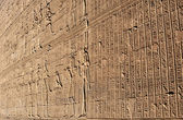 Fragment of walls of the Egyptian temple — Stock Photo