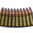 Royalty-Free Stock Photo: Ammunition