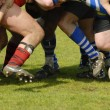 Match de rugby - Stock Photo
