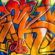 Stock Photo: Graffiti sur un mur