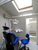 Dental chairs — Stock Photo
