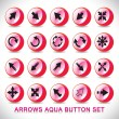 Arrows button set — Stock Vector