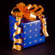 Stockfoto: Set of new years gifts