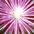 Star Burst — Stock Photo