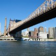 Royalty-Free Stock Photo: Queensboro Bridge