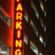 Parking Garage Sign — Stock Photo #4429697