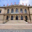 Rudolfinum in Prague — Stock Photo