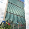 United Nations Headquarters — Stock Photo #4429951