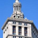 Municipal Building — Stock Photo