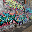 Graffiti at Five Pointz - Foto de Stock
