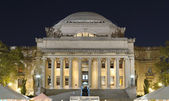 The Library of Columbia University — Stock Photo
