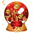 Vector christmas snowglobe — Stock Vector