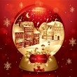 Vector christmas snow globe with town — Image vectorielle