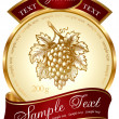 Royalty-Free Stock Imagem Vetorial: Vintage label with grape