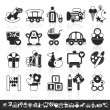 Grayscale baby icons — Stock Vector