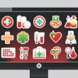 Royalty-Free Stock Vector Image: Screen with medical icons