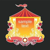 Beautiful circus symmetric composition — Stock Vector