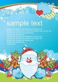 хороший рождественские песни a4 формат — Cтоковый вектор
