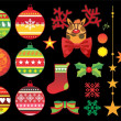 Royalty-Free Stock Vector Image: Christmas ornaments and toys