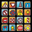 Royalty-Free Stock Imagem Vetorial: Square button with road signs