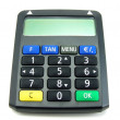 Online banking pin number generator — Stock Photo