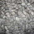 Stone wall — Stock Photo #4996490