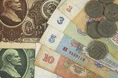 USSR money — Stock Photo