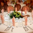 Banquet table — Stock Photo #4351338