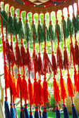 Colorful Curtain — Stock Photo