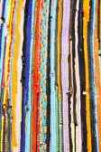 カラフルな縞模様のカーペット — ストック写真