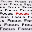 Focused on Focus — Stock Photo