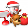 3d traffic control of santa and rudolph - Stock Photo