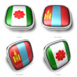 3d taiwan and mongolia flag button - Stock fotografie