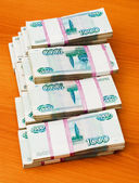 Stack of paper money — Stock Photo