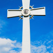 Metal cross — Stock Photo