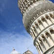 Pisa - Leaning Tower — Stock Photo