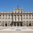 Madrid royal palace — Stock Photo