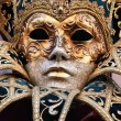 Royalty-Free Stock Photo: Venice mask