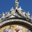 Saint Mark Basilica — Stock Photo