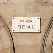 Placa Reial - Stock Photo