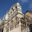 Ferrara — Stock Photo