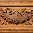 Ornamental door — Stock Photo #4452314