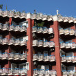 Apartment building — Foto de Stock
