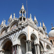 Stock Photo: St Mark's Basilica