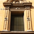 Ornamental window - Stock Photo