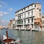 Venice — Stock Photo #4452589